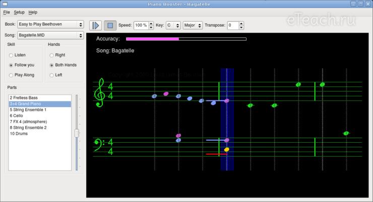 Скриншот программы Piano Booster