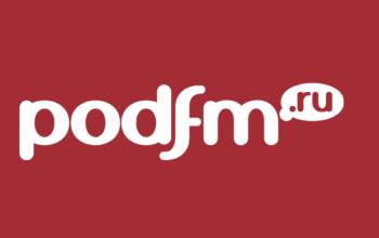Обзор подкаст-терминала PodFM.ru