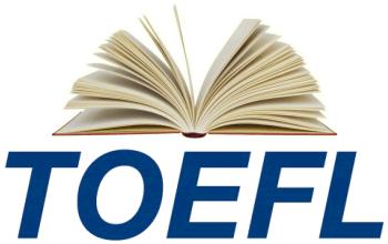 Что нужно для сдачи TOEFL?